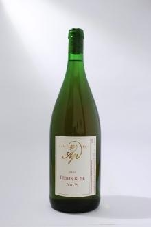 """Peth's Rosé"" Portugieser Rosé mild 2018"