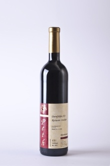 Dornfelder Rotwein QbA trocken 2014